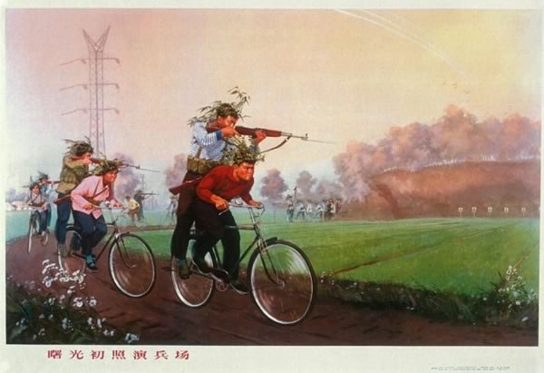 Chinese propganda poster showing rifle shooters double-riding on a bike, aiming at targets in the distance.