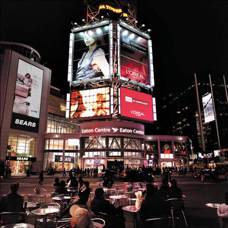Eaton Centre at night