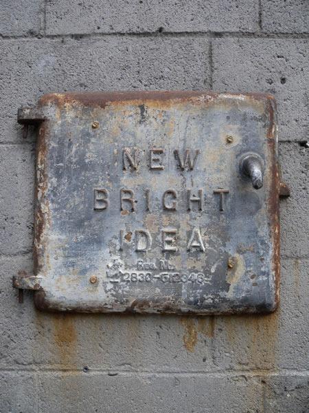 new_bright_idea
