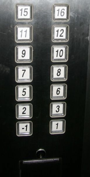asian elevator buttons