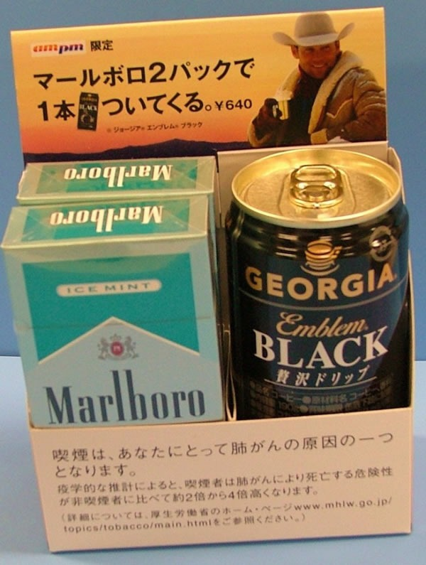 salaryman survival kit