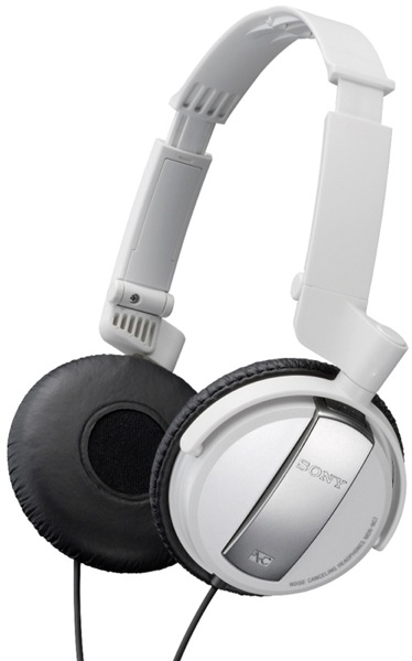 Sony mdr nc7 noise cancelling headphones