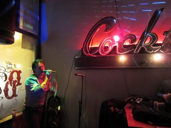 shameless karaoke 2