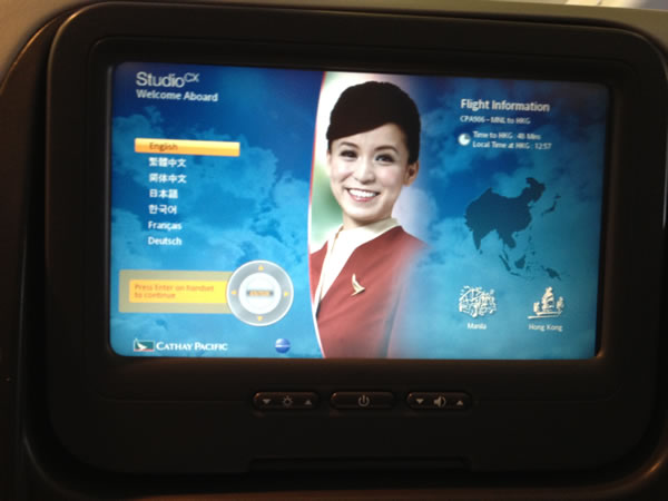Cathay Pacific entertainment system start screen
