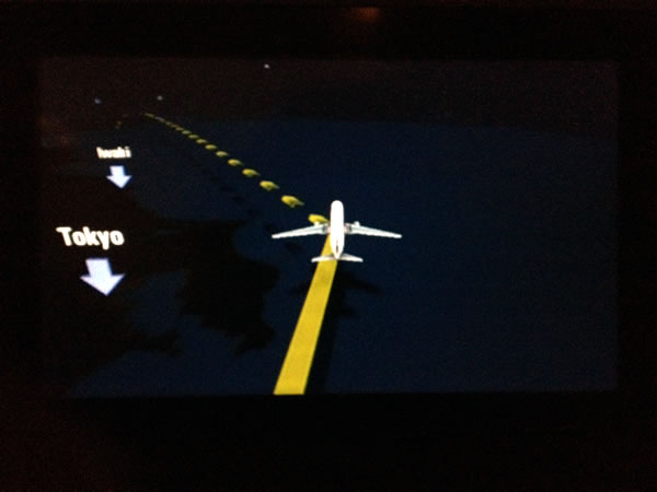 Cathay Pacific entertainment system map showing plane passing east of Japan