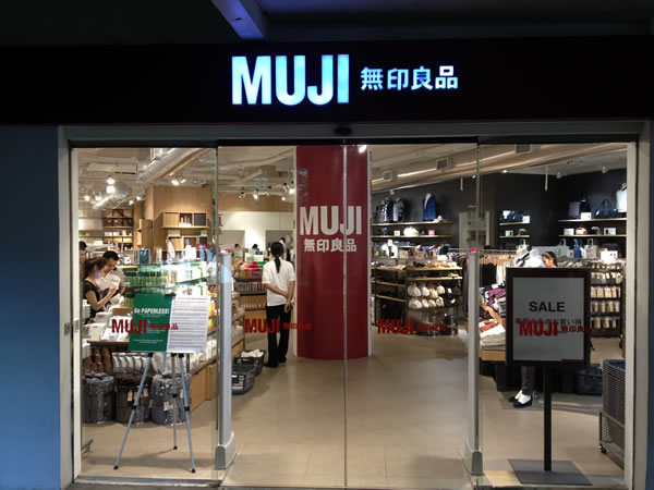 Storefront of the Muji shop