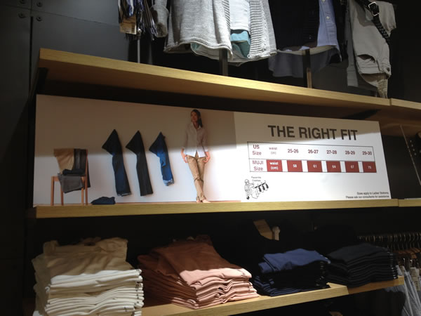 Pants sizes at Muji