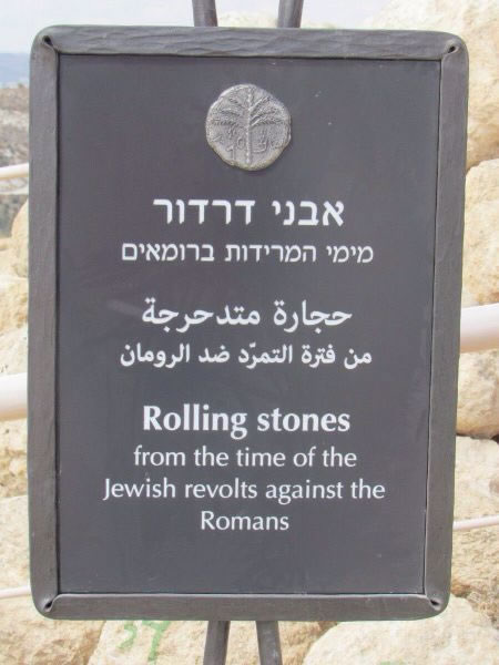 rolling stones from the time of the jewish revolts