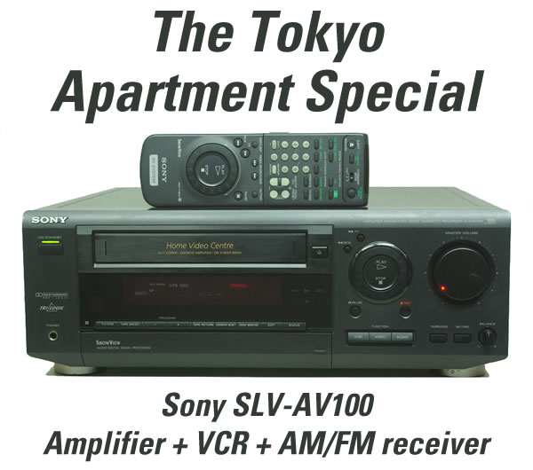 tokyo apartment special