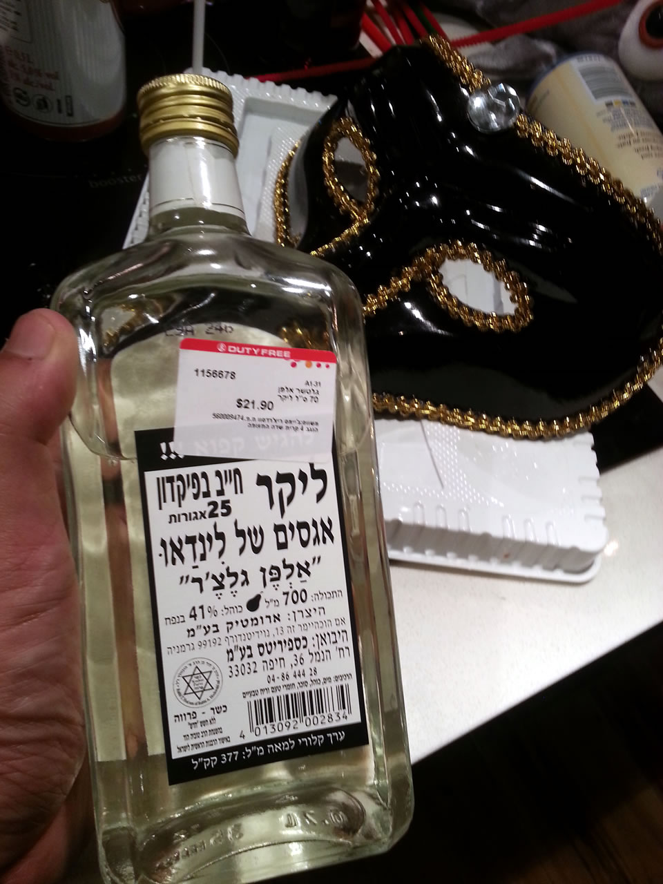 pear schnapps with hebrew label