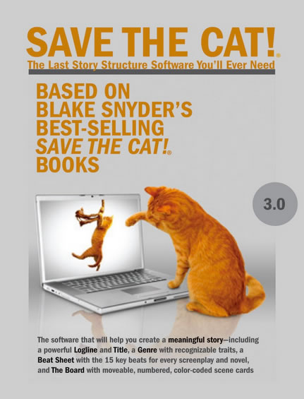 save the cat software