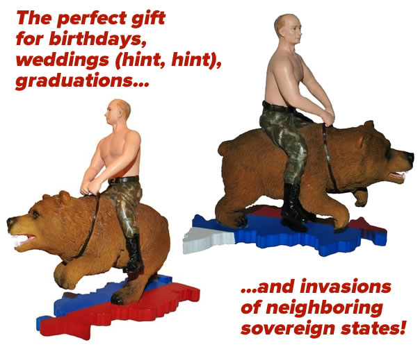 shirtless putin figurine 2