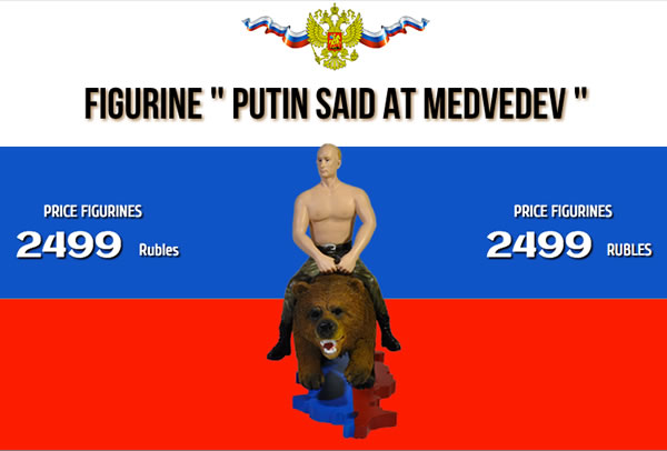 shirtless putin figurine 3
