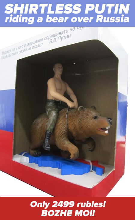 shirtless putin figurine