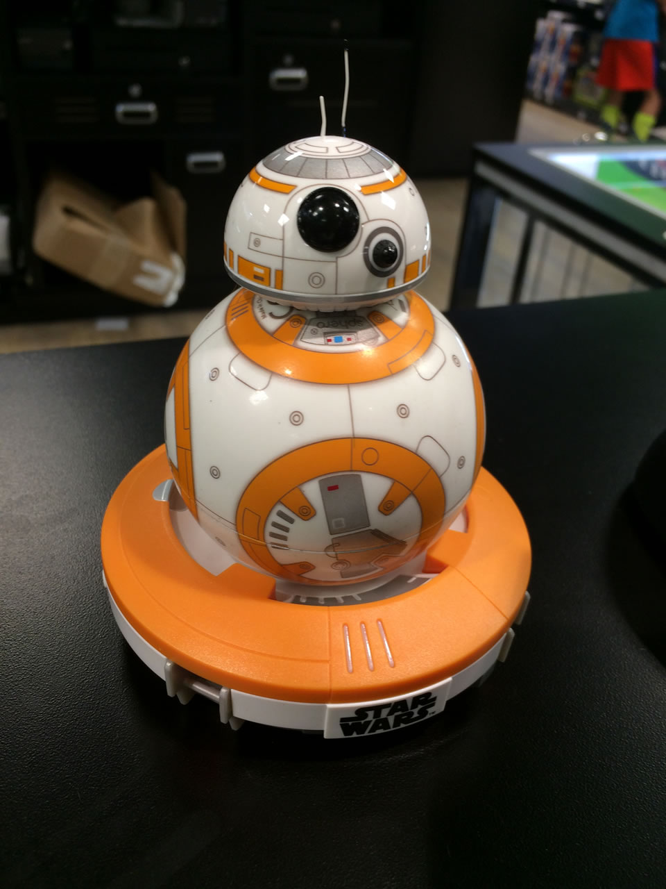 23 thinkgeek store - sphero bb-8