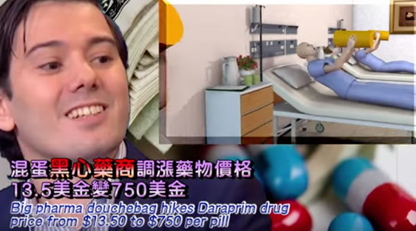 taiwanese take on shkreli 1