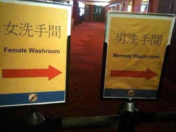 female washroom - memale washroom