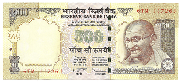 rs500-note
